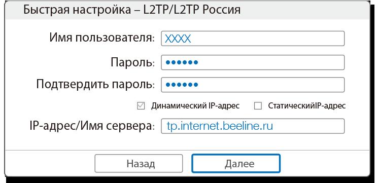 paroli-xxxtut-net